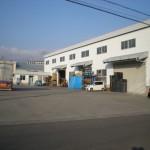 冨久山工場